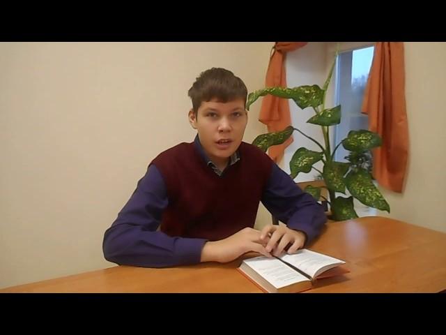 Изображение предпросмотра прочтения – СергейТимофеев читает произведение «В пятнадцать лет» М.И.Цветаевой