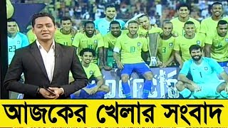 Bangla Sports News Today 17 October 2018 Bangladesh Latest Cricket News Today Update All Sports News