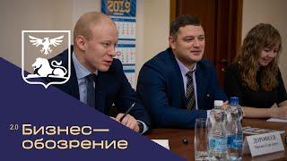 Белгород поделился лучшими социально-экономическими практиками с Тверью