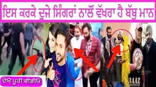 Babbu Maan ( NEW VIDEO ) Ik C Pagal || Babbu Maan || New Punjabi Latest || Zumba || Nakhra ||