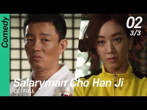 [땡큐] 22회 - 최종회 #7(10) from YouTube · Duration:  5 minutes 7 seconds