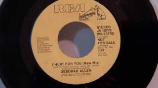 Watch Deborah Allen I Hurt For You video