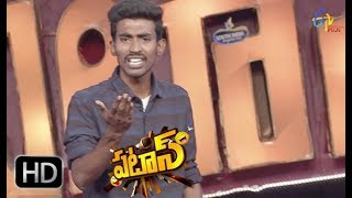 Patas | Express Hari Performance | 20th November 2017 | ETV Plus