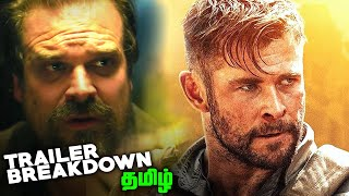 Extraction Tamil Trailer BREAKDOWN (தமிழ்)