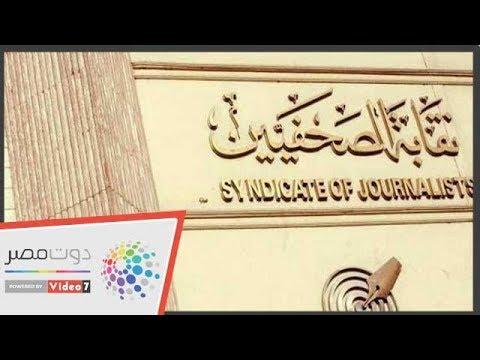 لافتات الدعاية الانتخابية تغزو مبنى نقابة الصحفيين  - 19:56-2019 / 2 / 19