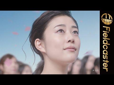 松田聖子 アスタリフト CM スチル画像。CM動画を再生できます。