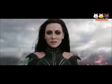แก๊งแมวแซวหนัง รีวิว : เมื่อจับมาผู้หญิงดูหนัง Thor: Ragnarok