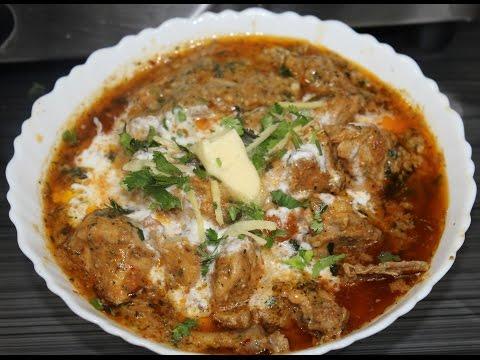 Chicken Kali Mirch (चिकन काली मिर्च) Very Tasty