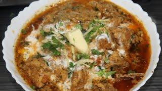 Chicken Kali Mirch (चकन कल मरच) Very Tasty