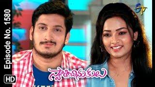 Swathi Chinukulu | 25th September 2018 | Full Episode No 1580 | ETV Telugu
