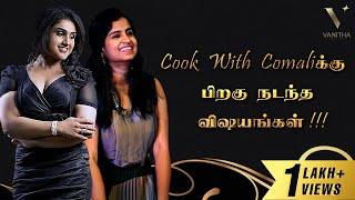 Vanitha Vijaykumar with Sivaangi | Live