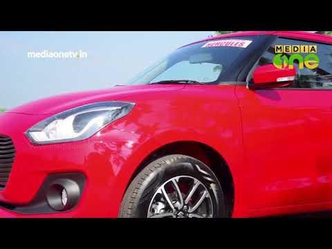 Maruti Suzuki New Swift | A4 Auto (Episode 30)