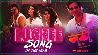Luckee Title Track | Marathi Movie | Sai Tamhankar, Siddharth Jadhav, Umesh Kamat, Tejaswini Pandit