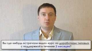1С:Программист - Быстрый старт в профессию (март 2012)(, 2012-03-29T12:24:23.000Z)
