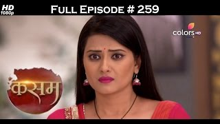 vuclip Kasam - 6th March 2017 - कसम - Full Episode (HD)