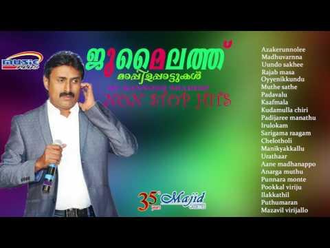 Jumailath | Kannur Shareef non stop hits | Malayalam mappilapattukal | 22 songs