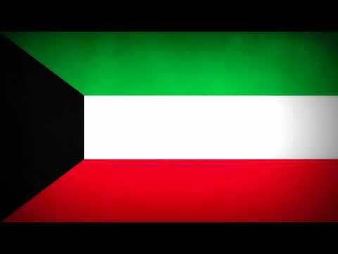kuwaiti-national-anthem