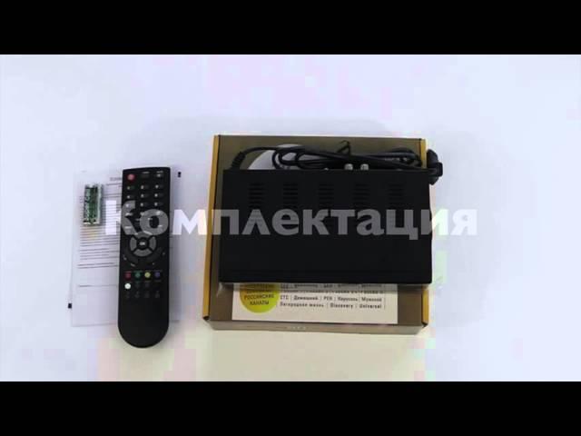 Видео обзор Globo X90 - Orton X90