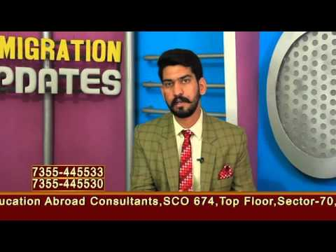 Immigration Updates With Education Abroad Consultants    April 16, 2016