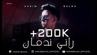 Rani Nadman راني ندمان _ Cover By Hakim Salha (version 2019)