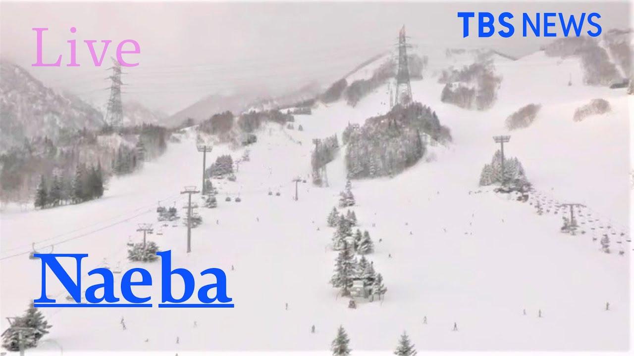 天気 場 苗場 スキー
