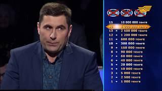 Победный Вопрос за 10 000 000 тнг,  шоу кто возьмет миллион