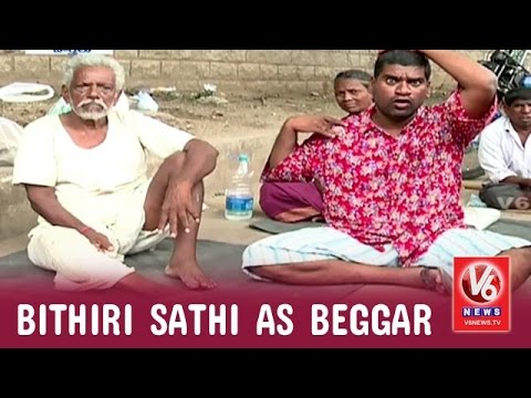 Bithiri Sathi As Beggar   Funny Conversation With Savitri Over Forced Begging   Teenmaar News