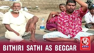 Bithiri Sathi As Beggar | Funny Conversation With Savitri Over Forced Begging | Teenmaar News