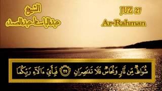 Ar- Rahman - Abdel-Baset Abdel-Samad
