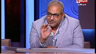 بيومي فؤاد يحكي موقف محرج له مع سائق تاكسي بسبب اسمه