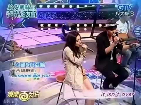 Aaron Yan & Lara Veronin - Someone Like You By Adele
