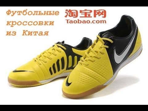 Футбольные бутсы Nike Mercurial Vapor XI SG 831941-303. Unboxing и .