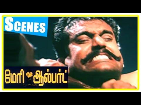 Mary Albert Tamil Movie | Songs | Sirikkum Neram Song | Napoleon gets beaten up | Sangeetha