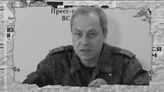 Абсурд из России  список русофобов и триллер в Марьинке – Антизомби, 13 01 2017