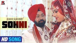 Sohni | latest punjabi romantic songs 2015  -sukhi sukhbir