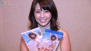 チャンネル登録はこちら!http://goo.gl/ruQ5N7 DVD『Beach Angels柳ゆ...
