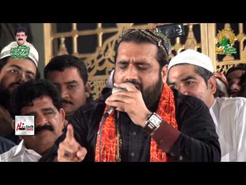 SALAM (RIM JIM RIM JIM) - IN WAJAD QARI SHAHID MEHMOOD QADRI - OFFICIAL HD VIDEO - HI-TECH ISLAMIC