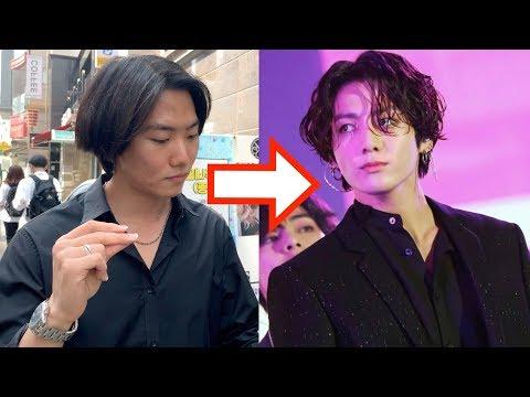 I Copied BTS Jungkook's Long Wavy Hair 🇰🇷🐰✂️ Korean Boy Transformation