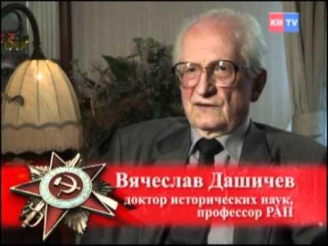 70 лет начала ВОВ: Гитлер - марионетка в руках Запада