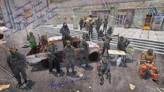 Наемники заключение | ArmA 3 Stalker RP
