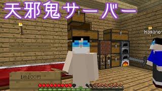 Minecraftを気分的にゆっくり実況part44 thumbnail