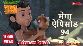 Hintçe çocukları ormanın kitabı kahanaiya için Türkçe çizgi film