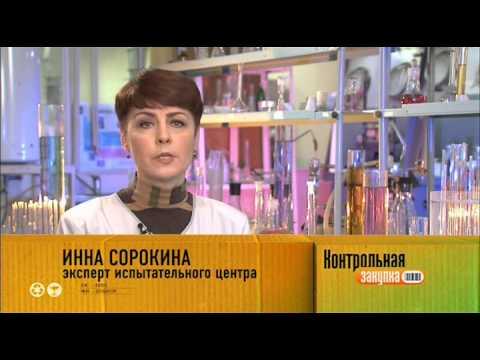 Контрольная закупка Колбаса докторская  Контрольная закупка Колбаса докторская 07 06 2013