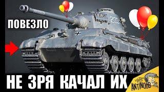 УРА! ЗАМІНИ ГІЛОК І ТАНКІВ ВІД WG! ПОЩАСТИЛО, ЯКЩО ПРОКАЧАВ... World of Tanks