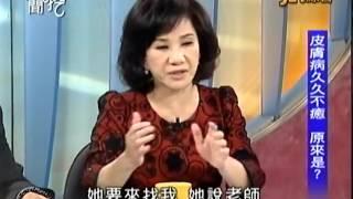 2016/03/01 (JET綜合台) 新聞挖挖哇
