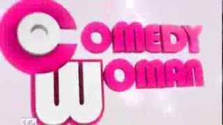Comedy Woman - Памперс
