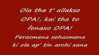 GIORGOS ALKAIOS & FRIENDS - OPA! With Lyrics