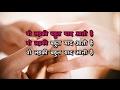 Download WO LADKI BAHOT YAAD AATI HAI -  QAYAAMAT -  HQ  LYRICS KARAOKE MP3 song and Music Video