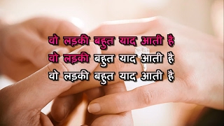 WO LADKI BAHOT YAAD AATI HAI - QAYAAMAT - HQ VIDEO LYRICS KARAOKE