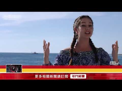 金鐘提名主持人Alana 榮獲亞洲電視大獎